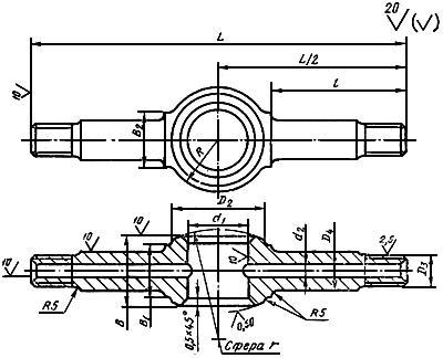 Линза ГОСТ 22809-83 с двумя отводами и фланцами