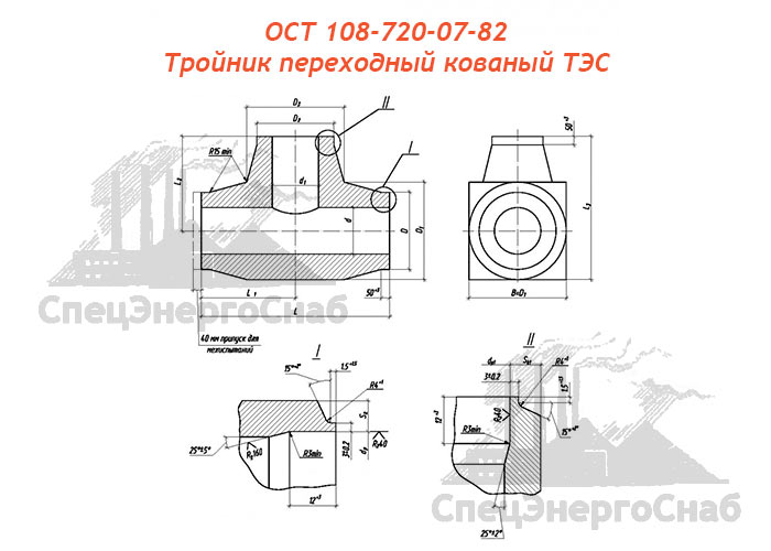 ОСТ 108-720-07-82