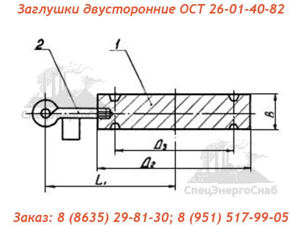 ОСТ 26-01-40-82