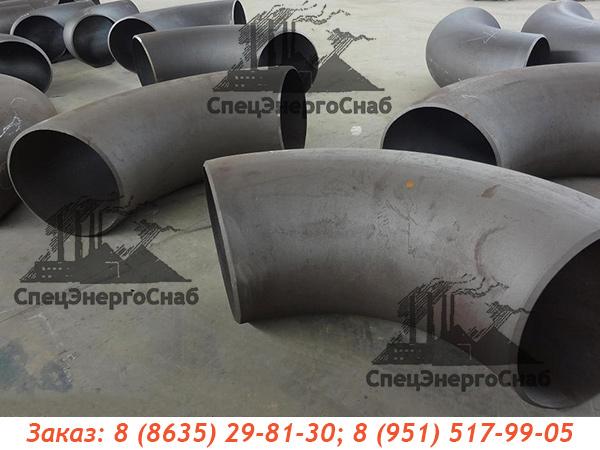Производство отводов ГОСТ17375-2001