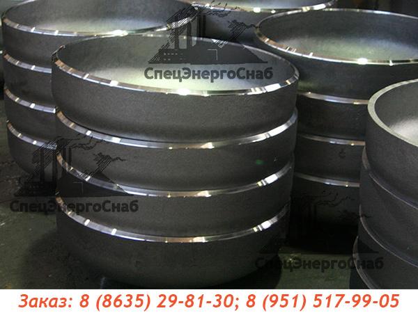 Производство заглушек стальных